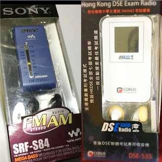 DSE CORUS RADIO 收音機($320)  & sony-srf s84 收音機 ($430)。 ***接近全新***
