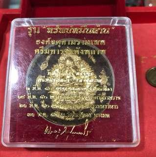 Pitda below rahu wat pothong mass chanted in 4 ceremonies. Be 2550