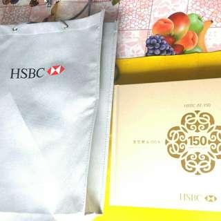滙聚豐采150年 HSBC AT 150