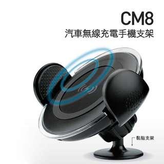 Momax CM8汽車無線充電
