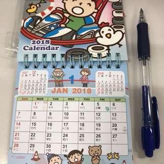 大口仔日暦