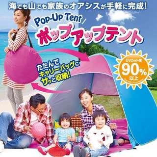 日本野餐露營防水防90% UV 帳篷