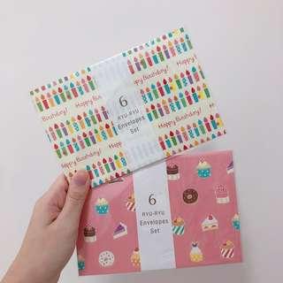全新 日本購入 信封 生日 每款6個