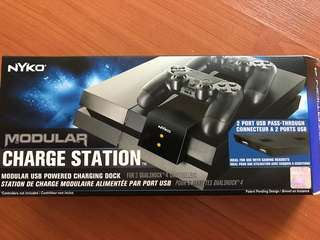 (NEW) PS4 Modular Charging Station