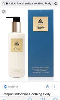 NEW Panpuri Indochine signature soothing body cream