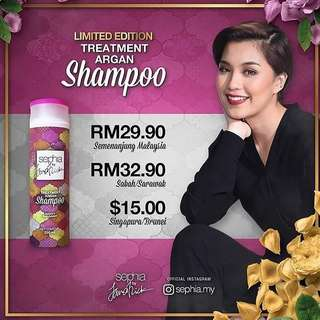 SEPHIA ARGAN OIL SHAMPOO BY JANNA