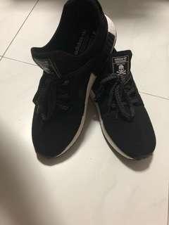 Adidas Shoes NMD MASTERMIND