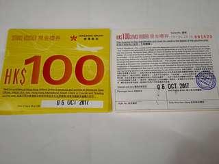 香港航空$100 現金禮卷