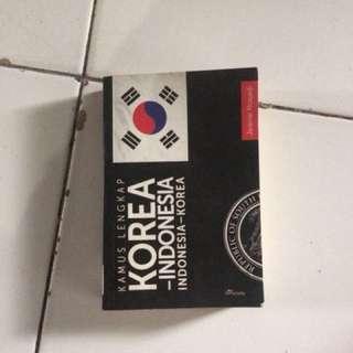 Kamus bahasa Korea #UBL2018