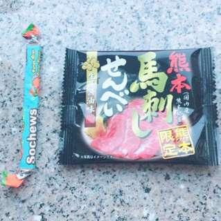 Japan 馬肉蝦🦐餅 附送 橙🍊味果汁糖一條
