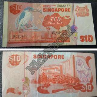SINGAPORE $10 DOLLARS B-37  BIRD Series UNC CURRENCY MONEY 10 BANK NOTE