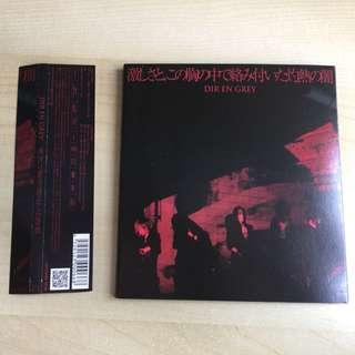 DIR EN GREY 日版 初回 CD SINGLE DVD 激しさと、この胸の中で絡み付いた灼熱の闇