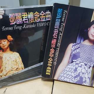 Teresa Teng 鄧麗君karaoke video CD Original