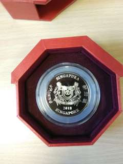Singapore Fourth Chinese Almanac Coin Series