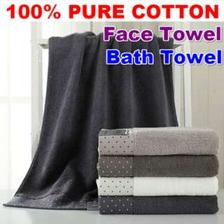 100% PURE COTTON FACE / BATH TOWEL