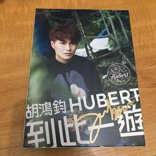 胡鴻鈞《到此一遊》親筆簽名CD Hubert Wu Hung Kwan 面交或郵寄都可
