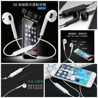 S6 無線藍牙運動耳機