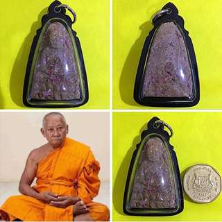 ⭐️Lp Mian - Lp Thuad amulet Be2558