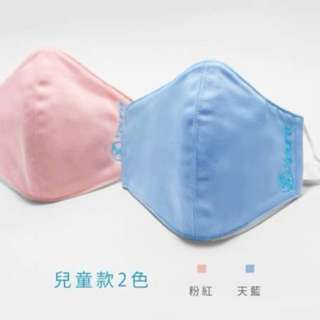 X pure淨對流抗PM2.5口罩兒童款