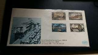 1982 香港今昔首日封