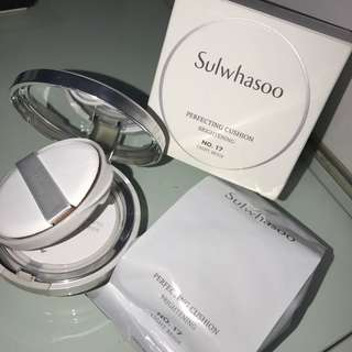 Sulwhasoo Perfecting Cushion Brightening No. 17 Light Beige