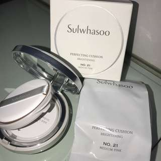Sulwhasoo Perfecting Cushion Brightening No. 21 Medium Pink