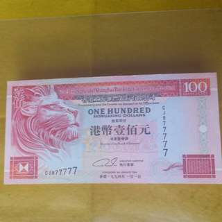HSBC 滙豐港幣壹百元