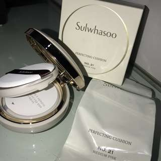 Sulwhasoo Perfecting Cushion No. 21 Medium Pink