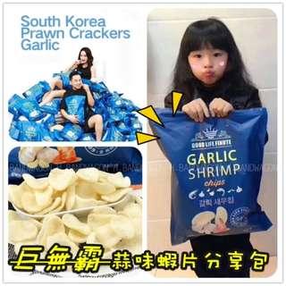 【H.BANDWAGON】IG爆款 韓國Goodlifefinute巨無霸夾鏈袋蒜味蝦片分享包 240g❤️2包更優惠