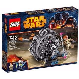 Lego 75040 Star Wars General Grevious' Wheel Bike NEW