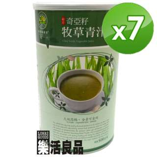 ※樂活良品※ 台灣綠源寶綜合奇亞籽牧草青汁(500g)*7瓶/免運費,量販團購組合加碼請看賣場介紹