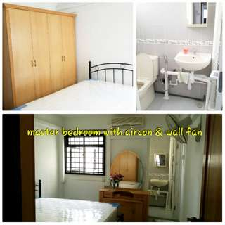 2+1 whole HDB unit for rent
