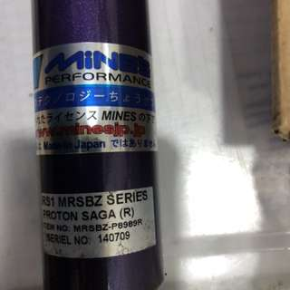 Mines rear absorber for proton saga iswara
