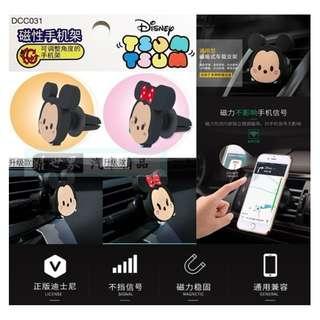 🚚 權世界@汽車用品 NAPOLEX Disney 米奇米妮冷氣出風口夾式 磁鐵吸附式360度迴轉智慧型手機架 DCC031