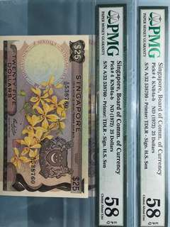 Singapore Orchids $25 normal and yellow paper PMG 58 EPQ