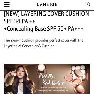 NEW Laneige layering cover cushion #21