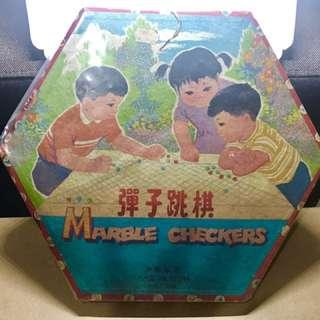 Vintage Marble Game