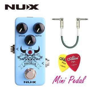 NUX CHORUS MINI GUITAR EFFECT PEDAL