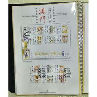澳門郵票-出世紙