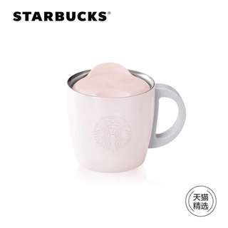 Starbucks Sakura stainless steel Mug 12oz