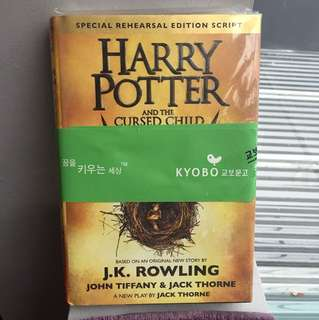 Harry Potter and the Cursed Child Hard Cover Book