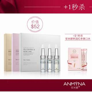 Anmyna $1 Promotion Set