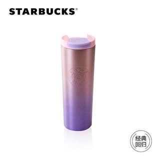 Starbucks Sakura stainless steel tumblr