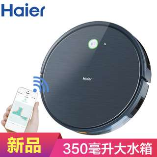 Haier Latest Vacuum Cleaner robot M2/ laser radar navigation for improved mapping// 1800 pa power