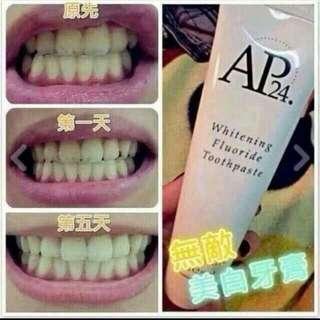 🚚 美白牙膏