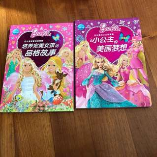 Barbie - Chinese comic