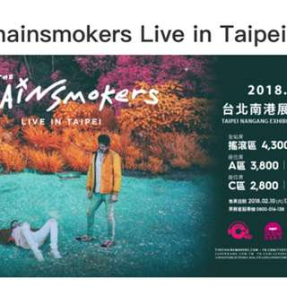 🚚 The chainsmokers live in Taipei 2018