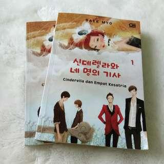 Korean series Cinderella dan empat ksatria