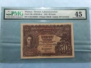 Malaya 1941 50 cents PMG 45