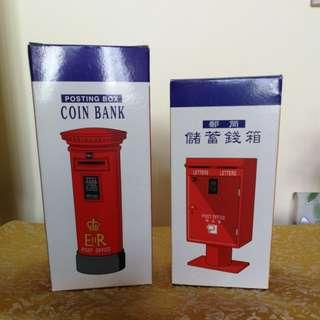 郵筒錢箱兩個
